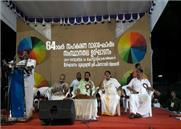 64-th Sahakarana Varaghoasham- State level Inauguration